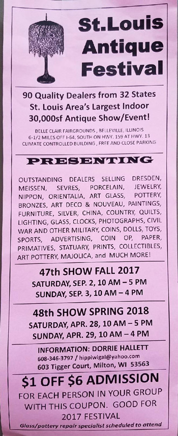 antique-festival-2017